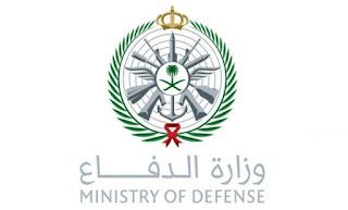 فتح بوابة القبول والتجنيد الموحد للقوات المسلحة وأفرعها (للرجال والنساء)