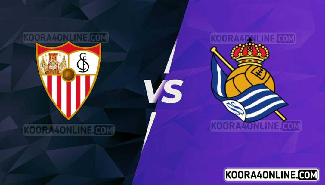 مشاهدة مباراة ريال سوسييداد واشبيلية القادمة كورة اون لاين بث مباشر اليوم 19-09-2021 في دوري الاسباني