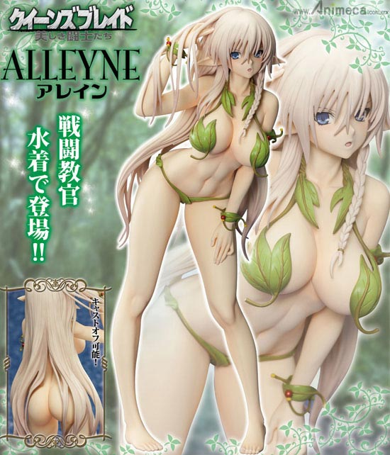 FIGURA ALLEYNE Beautiful Fighters Queen's Blade