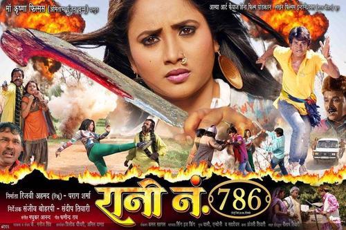 Rani No. 786