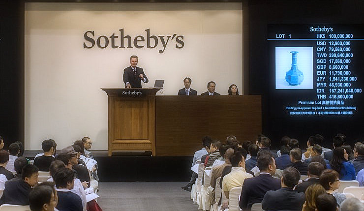 Sotheby's auction house is being privately owned by the collector controlled by collector Patrick Drohi.