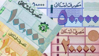 البنك الدولي يحذر من أسوأ انهيار مالي في لبنان