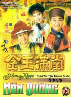 Kim Ngọc Mãn Đường - Happy Ever After (1999)