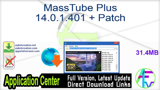MassTube Plus 14.0.1.401 + Patch