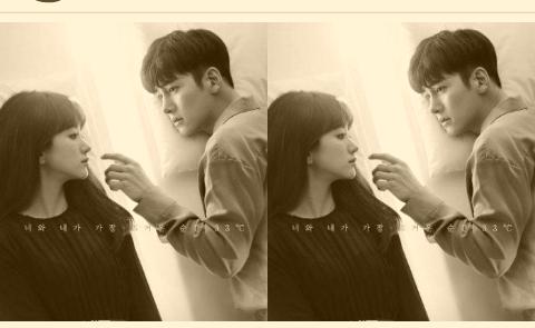 Sinopsis dan Daftar Pemain Drakor Melting Me Softly, Drama Terbaru Ji Chang Wook Mulai 28 September