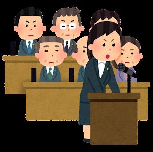 国会答弁・国会審議のイラスト(女性)