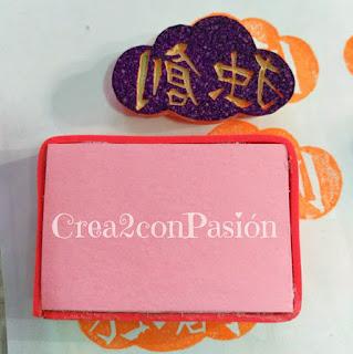 Carvado-sello-de-caucho-con-gubias-kanji-chino-en-nube-creativo-original-Crea2-con-Pasión-base-para-sello-con-cartón-pluma-y-goma-eva