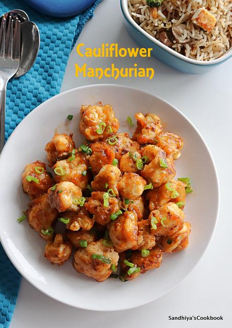 Sandhiya S Cookbook Cauliflower Manchurian Gobi Manchurian