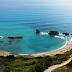 """Αρτολίθια:Η εκπληκτική παραλία της Ηπείρου με τους φυσικούς κυματοθραύστες που είναι πάντα """"λάδι""""!(βίντεο)"""
