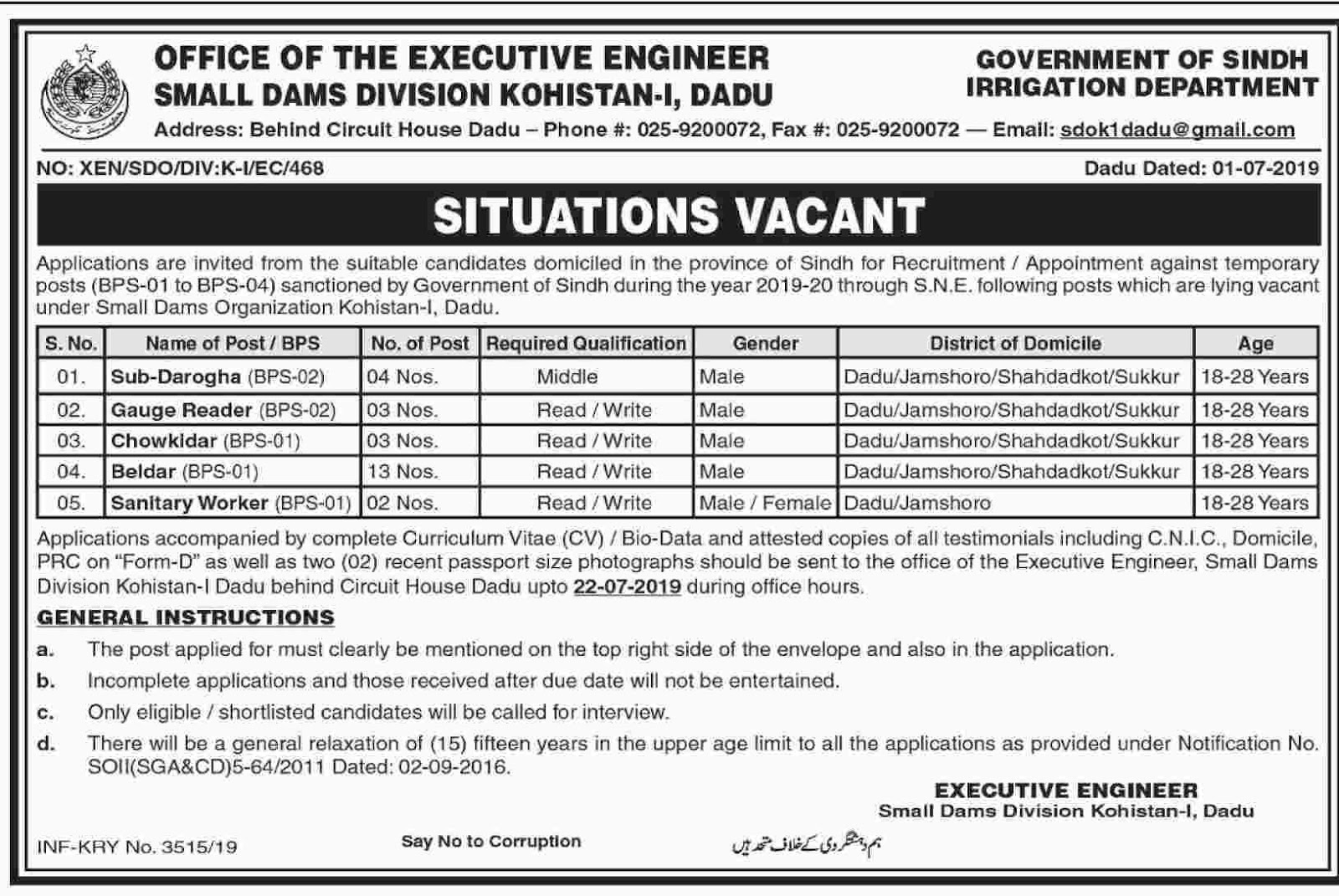 Latest Jobs in Executive Engineer Small Dams Division 04 Jul 2019