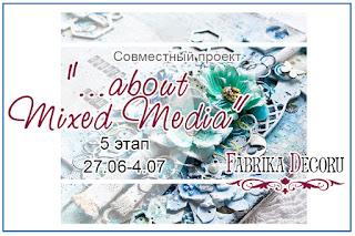 http://fdecor.blogspot.com/2016/06/about-mixed-media-5.html