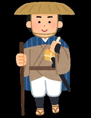 旅装束のイラスト(男性)