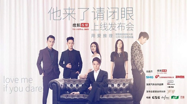 Drama China Love Me If You Dare (2015) Full Episode 1-24