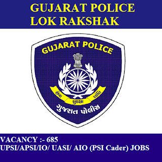 Gujarat Police Lok Rakshak, Gujarat, Gujarat Police, Police, Graduation, freejobalert, Sarkari Naukri, Latest Jobs, gujarat police logo