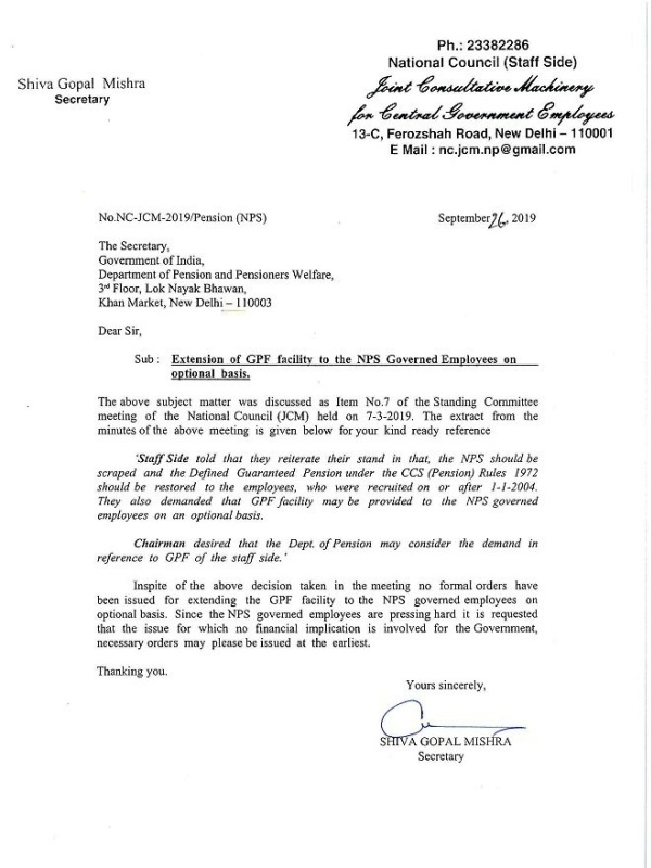nc-staff-side-letter-gpf-facility-to-the-nps-employees-paramnews