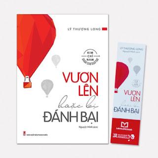 Sách Hay Tặng Bạn : Vươn Lên Hoặc Bị Đánh Bại ebook PDF EPUB AWZ3 PRC MOBI
