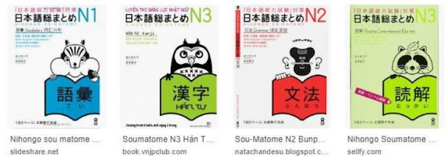 Download So Matome N3 pdf