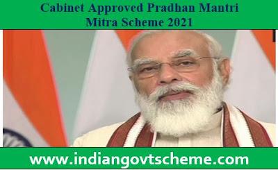 Pradhan Mantri Mitra