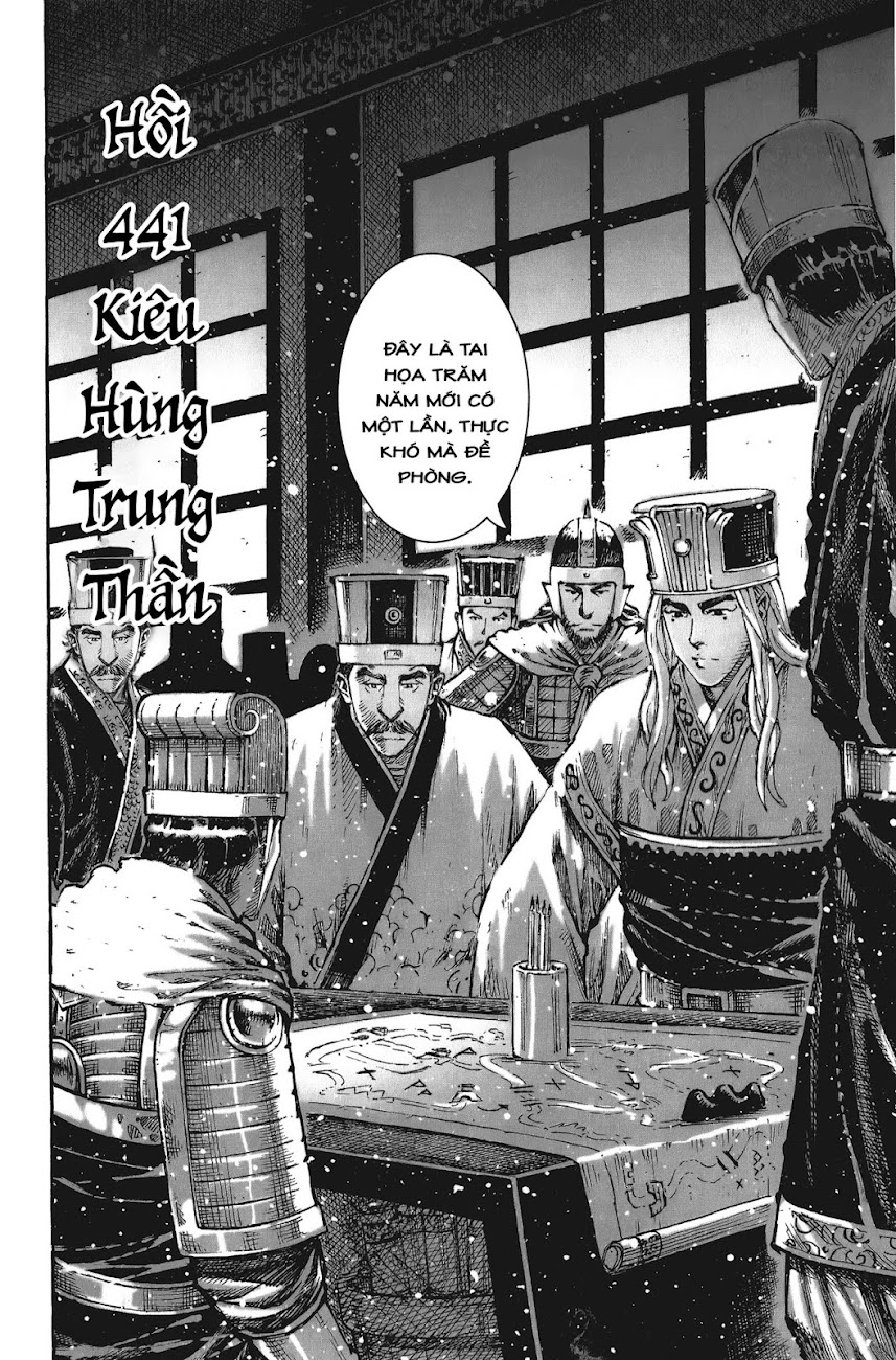 Hỏa phụng liêu nguyên Chương 441: Kiêu hùng trung thần [Remake] trang 2