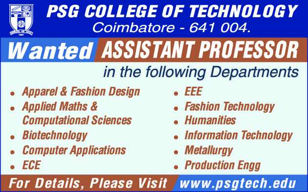 Psg College Of Technology Coimbatore Wanted Assistant Professors Faculty Teachers