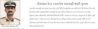 http://www.myojasupdate.com/2019/06/lrb-police-today-new-update-10-06-2019.html