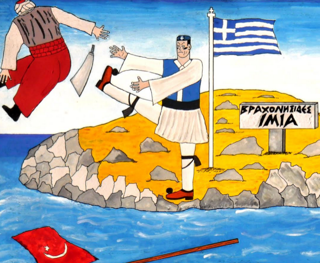 H οργή του Έλληνα Τσολιά Ο ζωγραφικός πίνακας είναι αφιερωμένος στους ΗΡΩΕΣ  Έλληνες πεσόντες υποπλοίαρχο Χριστόδουλο Καραθανάση, υποπλοίαρχο Παναγιώτη Βλαχάκο, αρχικελευστή Έκτορα Γιαλοψό