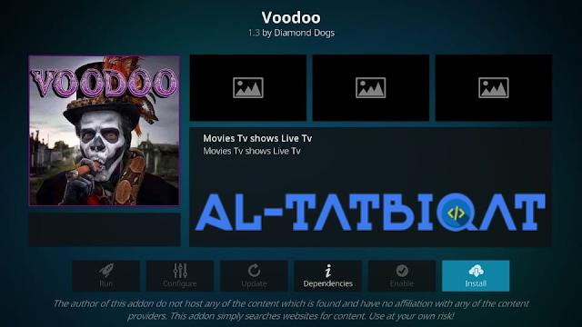 تحميل تطبيق Voodoo TV شبيه Vavoo لمشاهدة القنوات العالمية