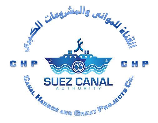 فرصة عمل فى شركة القناة للموانى 2021
