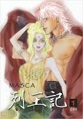 Masca: the Kings