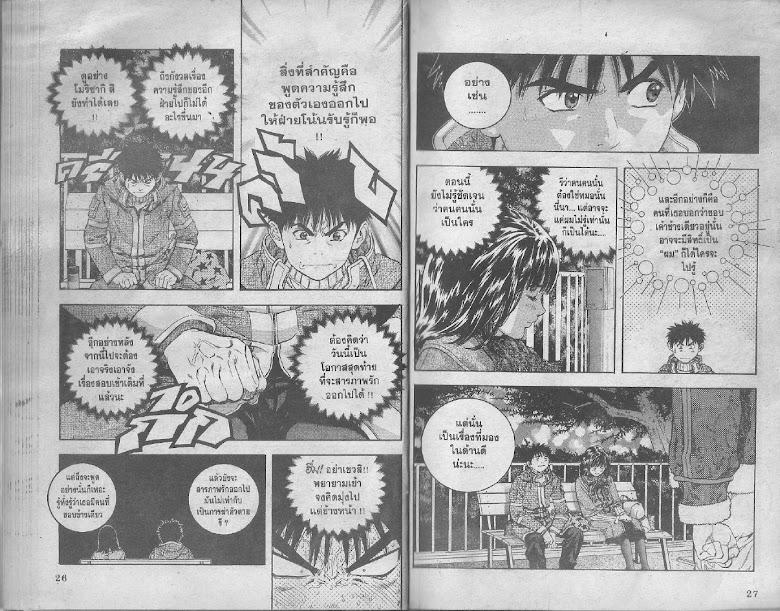 I's - หน้า 12