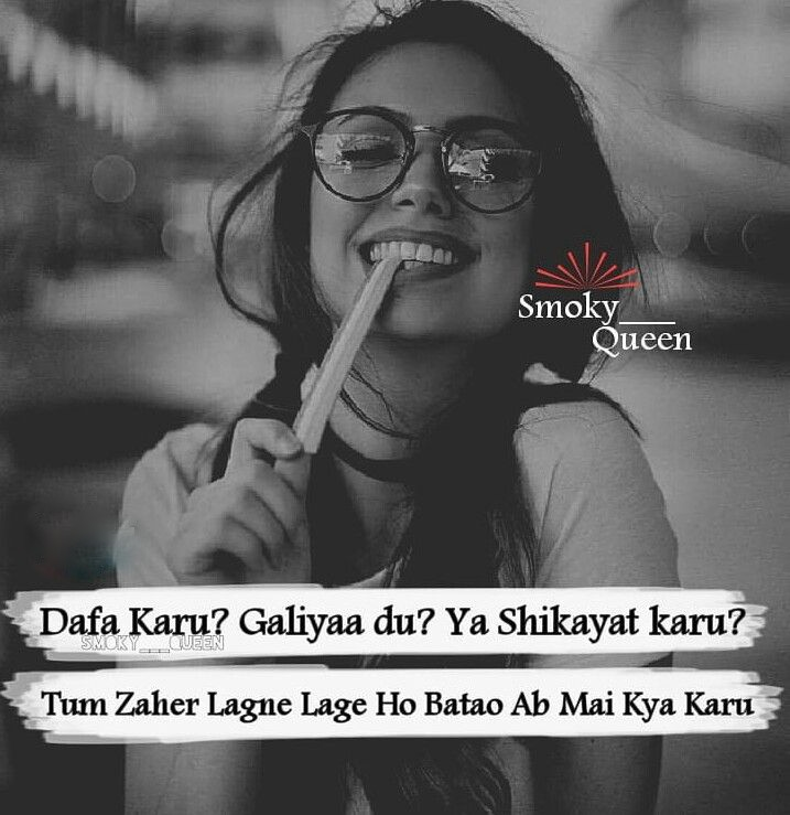Beautiful Girl With Poetry for Whatsapp Status