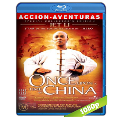 Erase Una Vez En China (1991) BRRip Full 1080p Audio Dual Castellano-Chino 5.1