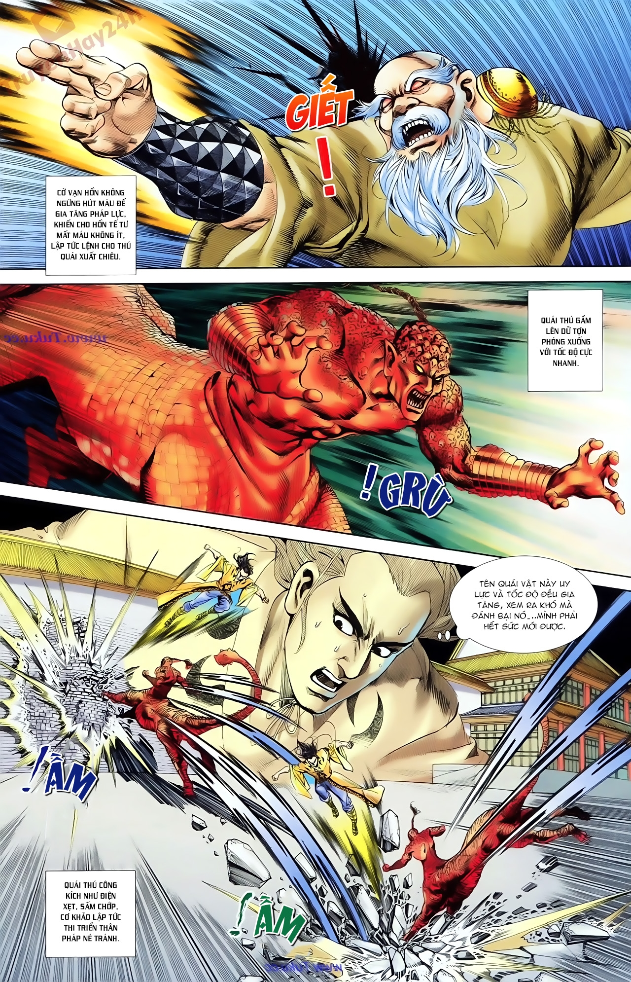 Cơ Phát Khai Chu Bản chapter 81 trang 13