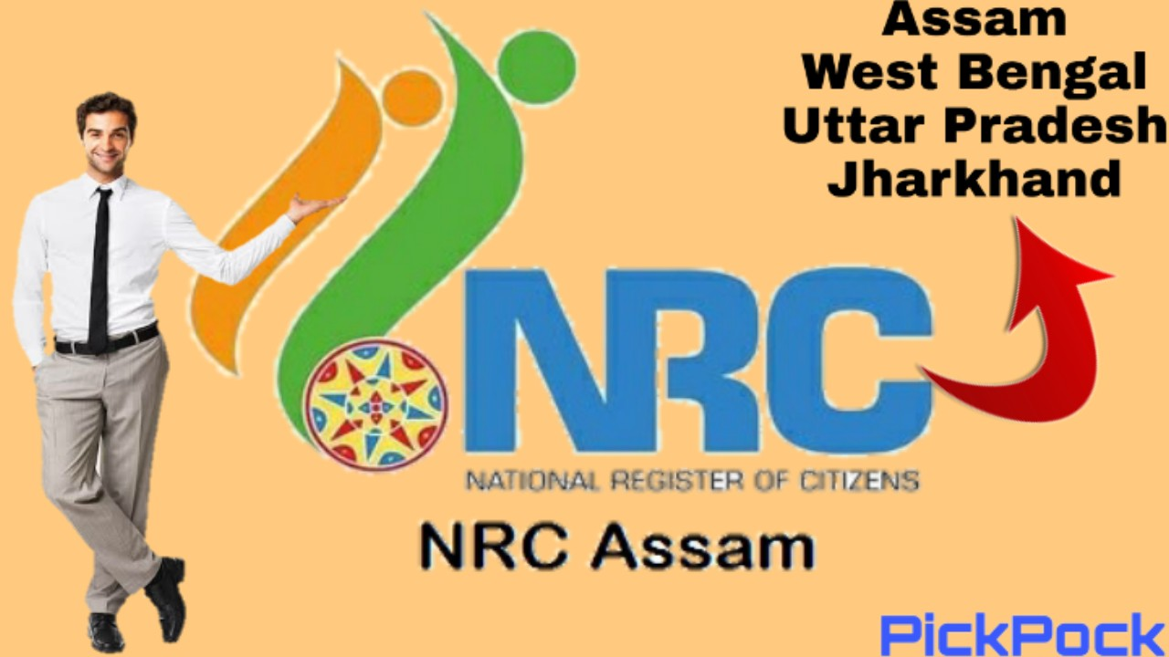 NRC, NRC, nrc, PickPock, What Is NRC,  Assam NRC Problem, UP NRC Problem, National Register For Citizenship Bill
