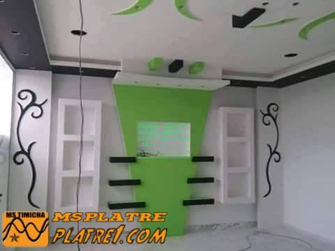 Nouveau décor pour plasma en plâtre