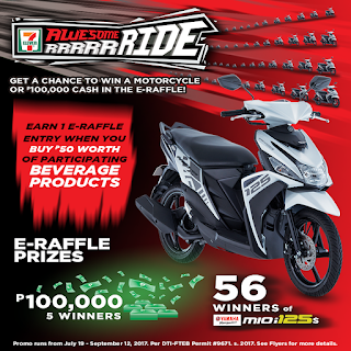 7Eleven Philippines,711, Awesome rrride! Promo, Philippines promo contest panalo