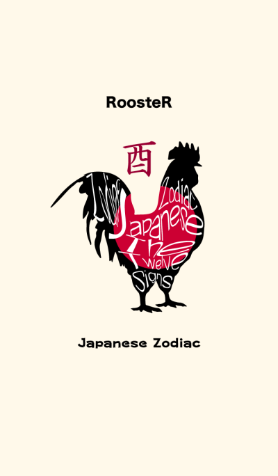 japanese zodiac rooster (tori) 2