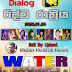 DIALOG RIDMA RATHRIYA WITH MAHARAGAMA WATER 2020-01-04