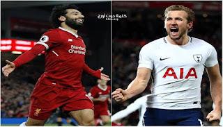 الدوري الإنجليزي ليس نهائي دوري الأبطال