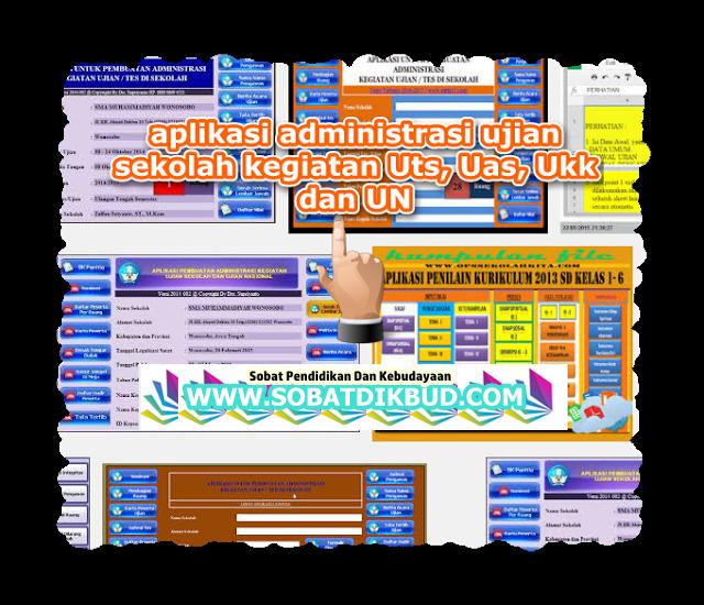 Download Aplikasi Administrasi Ujian Sekolah Lengkap Terbaru 2017