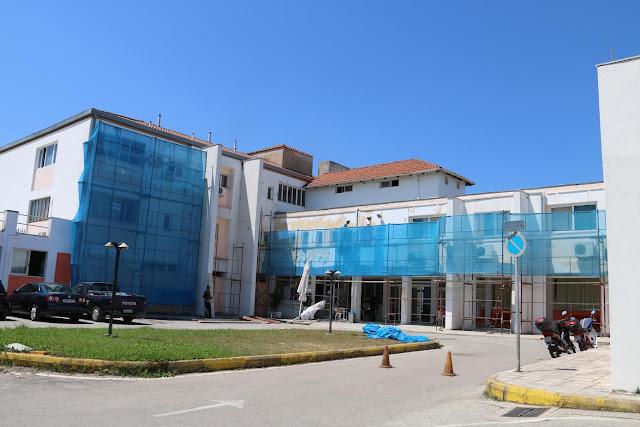 Πρέβεζα: Αλλάζει όψη το κτίριο του νοσοκομείου Πρέβεζας