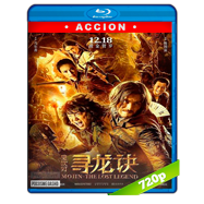 Mojin: The Lost Legend (The Ghouls) (2015) BRRip 720p Audio Dual Latino-Chino
