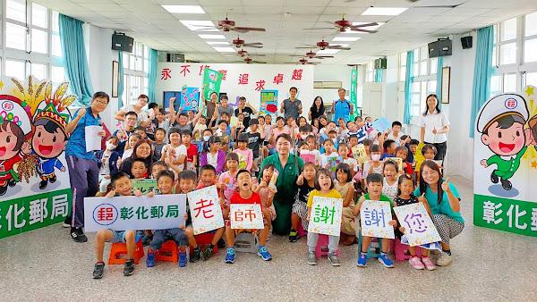 彰化郵局慶祝教師節活動 學子手寫明信片謝師恩