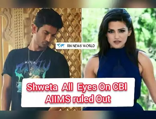 Sushant Singh Rajput's sister Shweta says all eyes on CBI after AIIMS ruled out
