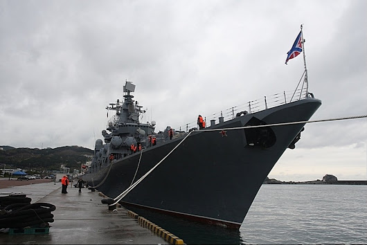 Russian missile cruiser Varyag arrives in Korea before Americans