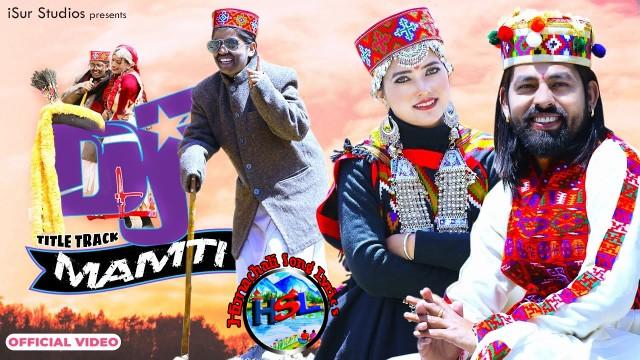 DJ Mamti Song Lyrics in Hindi - Inderjeet