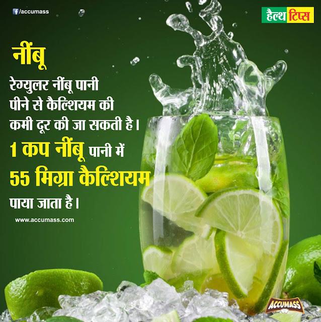 Calcium source from Lemon