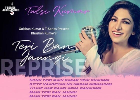 Song Lyrics Of Teri Ban Jaungi ( Reprise Version) - Tulsi Kumar
