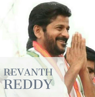 Revanth Reddy , wiki , Biography , Wife , Age , Daughter, Family