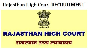 Rajasthan High Court DJ Recruitment 2021